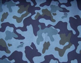 Ткань плащевая камуфлированная (кмф)