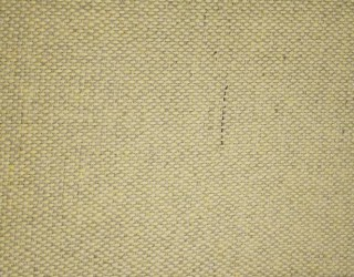 Брезент СКОП (арт.11255)