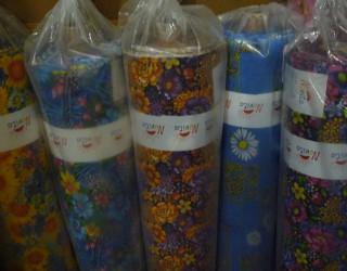 Полотенце-покрывало пляжное Мятный
