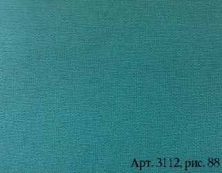 Ткань плащевая СИСУ (арт.3112) рис: 88