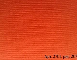 """Ткань плащевая г/к """"ГРЕТА"""" (арт 2701, 2811) рис: 207"""